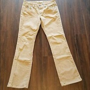 Old navy pants size 4S